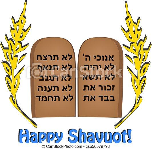 felírás, cikornyázik, tabletta, búza, shavuot., ünnep, árpa, tóra, vektor, biblia, hebrew., boldog, tíz, commandments. - csp56579798